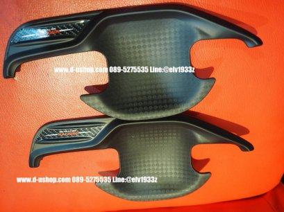 เบ้ามือเปิดประตูลายเคฟล่าด้านตรงรุ่น Ford Ranger All New 2012-18 สำหรับ 2ประตู
