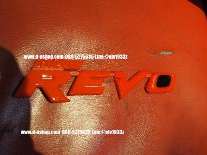 โลโก้อักษร REVO ท้ายสีแดงดำ