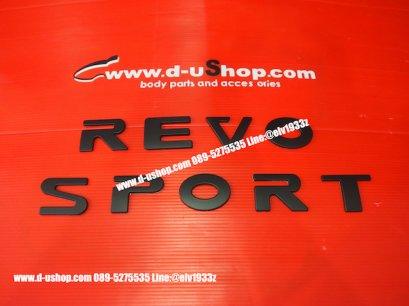 โลโก้ฝากระโปรงหน้าพลาสติก ตรงรุ่น Toyota REVO