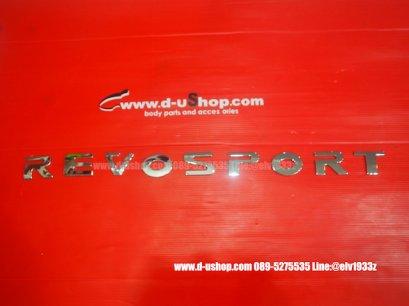 โลโก้ฝากระโปรงหน้าพลาสติกชุบโครเมียมเงา ตรงรุ่น Toyota REVO