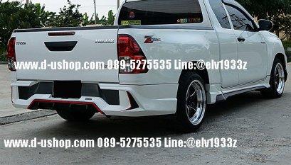 Toyota Revo Rocco Z-Edition Bodykit Amotriz Style