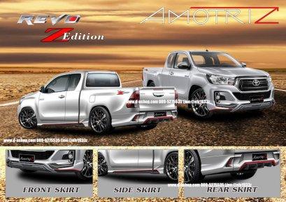 ชุดแต่งรอบคันตรงรุ่น Toyota REVO ทรง AMOTRIS