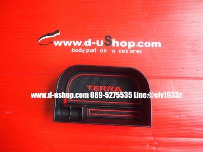กล่องอเนกประสงค์ตรงรุ่น Nissan TERRA