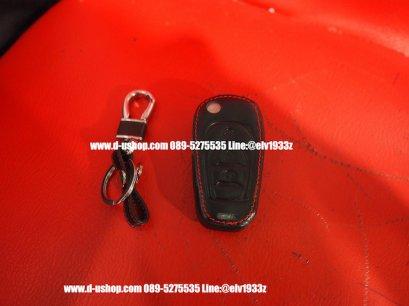 กระเป๋ากุญแจหนังดำด้ายแดงตรงรุ่นchevrolet trailblazer
