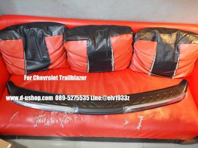 กันรอยท้ายดำตัดโครเมียมแบบไม่มีโลโก้ตรงรุ่น Chevrolet Trailblazer