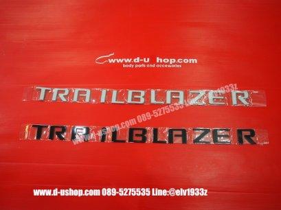 โลโก้ตัวอักษร Trailblazer อลู พรีเมี่ยมฝากระโปรงหน้า