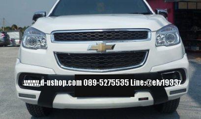 ชุดแต่งรอบคันตรงรุ่น Chevrolet Trailblazer 2012 ทรง JAP