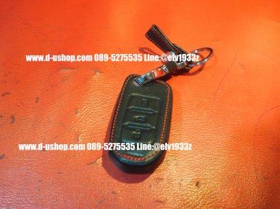 กระเป๋ากุญแจหนังดำด้ายแดงตรงรุ่น volkswagen