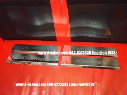 กาบบันไดสแตนเลสกันรอยตรงรุ่น Mitsubishi Xpander