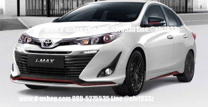 ชุดแต่งรอบคัน Toyota Yaris All New ATIV รุ่น 4ประตู ทรง IMAX