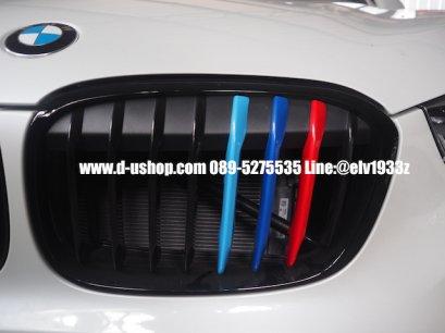 ครอบกระจังหน้า3สีสไตล์Mตรงรุ่นสำหรับ BMW X1 NEW 2020