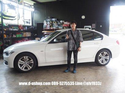 BMW 3218i สีขาวแต่งหล่อกับดียูช้อปค่ะ