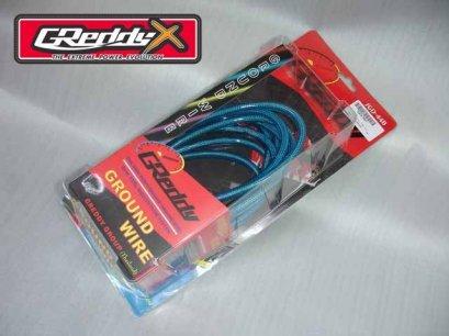 Ground Wire Greddy 10 mm 7 เส้น