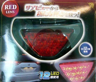 ไฟเบรคดวงที่ 3 LED 12 ดวง สีแดง
