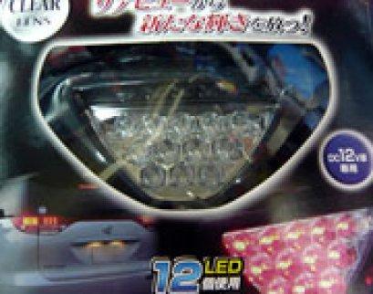 ไฟเบรคดวงที่ 3 LED 12 ดวง สีขาว