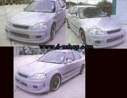 ชุดแต่งรอบคัน Civic 96-99 (Ing+1)