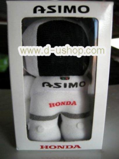ตุ๊กตา ASIMO HONDA