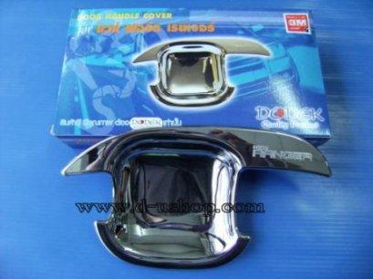 เบ้าหลุมมือเปิด Ford Ranger 4 Dr