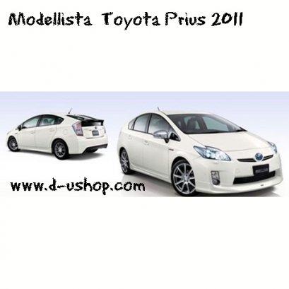ชุดแต่งรอบคัน Toyota Prius ทรง Modellista Style