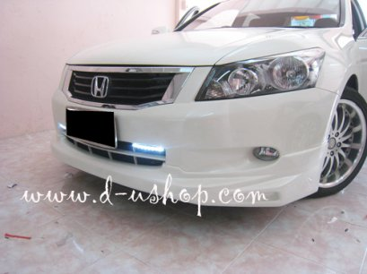 Daylight หรือ Daytime สำหรับ Honda Accord 08-11