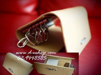 กระเป๋าใส่กุญแจ DAD VIP สำหรับรถทุกรุ่น