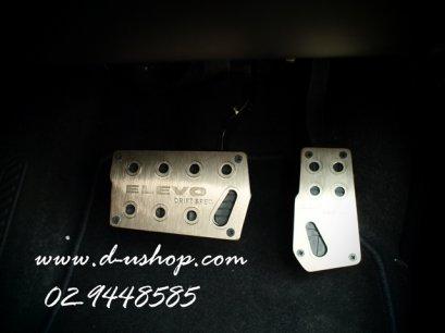 แป้นเหยียบกันลื่น ELEVO DRIFT SPEC สำหรับรถทุกรุ่น