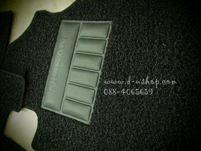 พรมปูพื้นไวนิลแบบสั่งตัดตรงรุ่น Nissan Teana 2011
