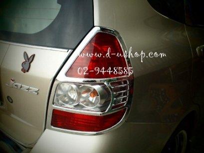 ครอบไฟท้ายโครเมียม Honda Jazz2003-06