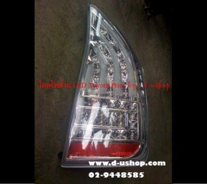 โคมไฟท้ายขาวแดง LED Toyota Prius