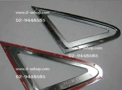 สามเหลี่ยมครอบโครเมียมติดมุมกระจก Hyundai H1