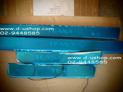 กาบบันไดมีไฟแสงสีส้ม Nissan Teana 2011 VII