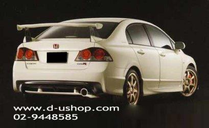 กันชนหลังเต็ม Honda Civic FD Mugen Type R