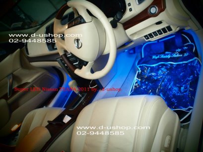 บริการติดตั้งไฟส่องใต้เท้า สำหรับ Nissan TEANA 2011