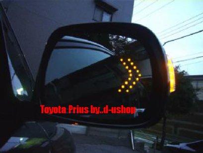 เลนส์กระจกมองข้าง Toyota Prius แบบมีไฟเลี้ยว LED