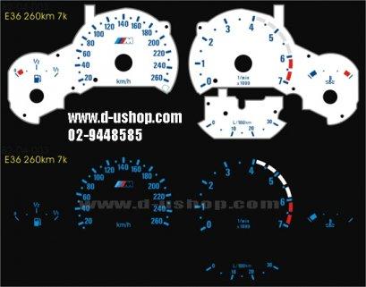 เรือนไมล์ปรับสี พื้นขาว แสงสีฟ้า/เขียว BMW E36