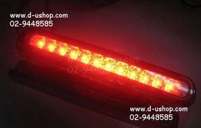ไฟทับทิมเบรคหลัง LED Toyota Vigo Smoke