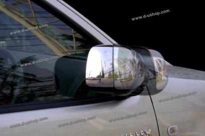 พับกระจกอัตโนมัติ สำหรับ Toyota Vigo