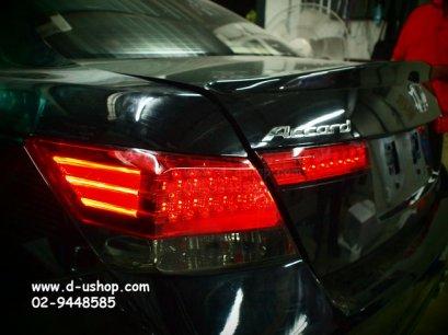 โคมไฟท้าย Accord 2011 ดำแดง LED