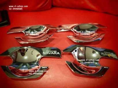 เบ้ามือเปิดประตู Nissan Navara โครเมียม รุ่น 4 ประตู ยี่ห้อ Fitt