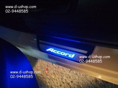 กาบบันไดมีไฟแสงสีฟ้า Honda Accord 2010-2011 สีดำ