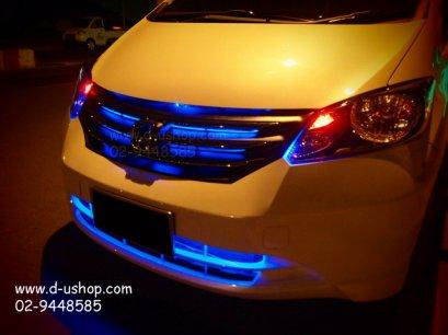 บริการติดตั้ง ไฟ Super LED กระจังหน้าสำหรับ Honda Freed