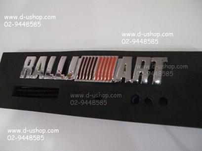 โลโก้ Ralliart ติดกระจังหน้าสำหรับรถทุกรุ่น