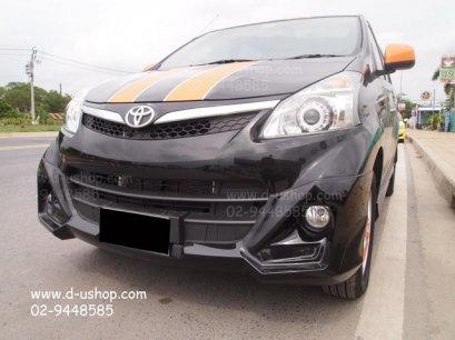 ชุดแต่งรอบคัน Toyota Avanza 2010-2012 ทรง Smart II