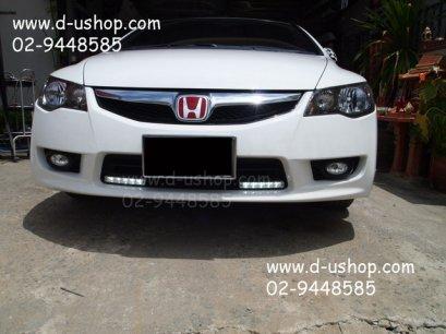 ชุดไฟ LED Daylight รุ่นเม็ดใหญ่ สำหรับ Honda Civic FD