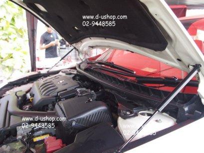 โช้คค้ำฝากระโปรงหน้า Nissan Teana 2012