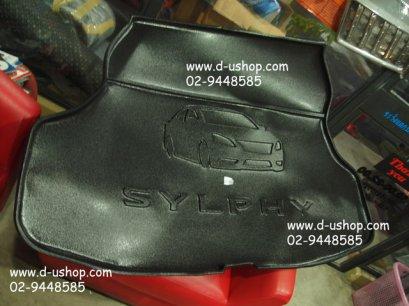 ถาดสัมภาระท้ายรถตรงรุ่น Nissan Sylphy 2012