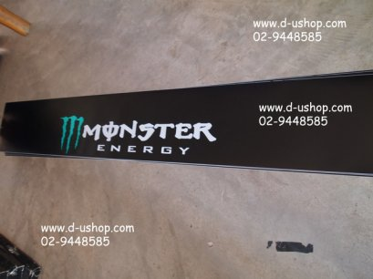 สติกเกอร์คาดหน้ารถ โลโก้ Monster ENERGY สำหรับรถทุกรุ่น
