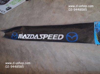 สติกเกอร์คาดหน้ารถ โลโก้ Mazda Speed น้ำเงินดำสำหรับรถทุกรุ่น