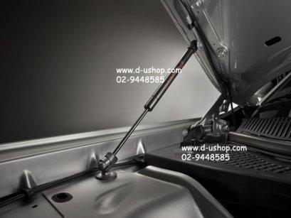โช้คค้ำฝากระโปรงหน้าตรงรุ่น Mazda3 ปี 03-04