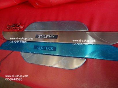 กาบบันไดสแตนเลสมีไฟแสงสีฟ้า Nissan Sylphy V.2